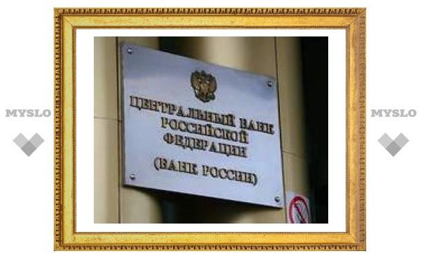 Международные резервы России бьют рекорды