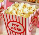 Кинотеатр «Синема Парк» представил последние новинки
