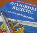 УК «РЭМС» задолжала ЗАО «Тулатеплосеть» 77 миллионов рублей
