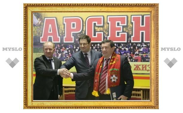 В Туле будет избирательный участок «Футбольный клуб «Арсенал»