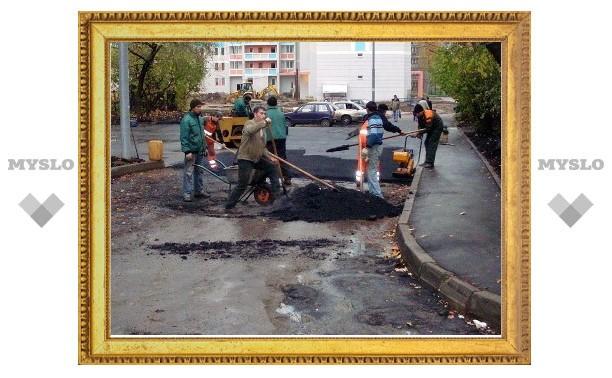 В следующем году на ремонт дорожного фонда в Туле выделят 40 млн рублей