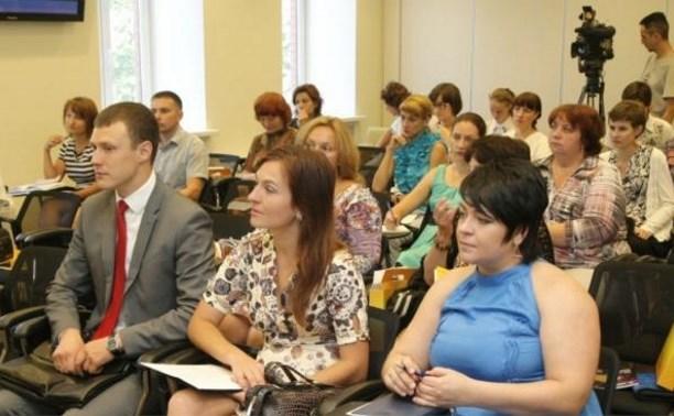 Туляков приглашают на семинар по основам бизнеса