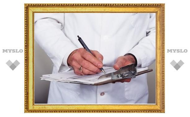 Доктор в Веневе Тульской области ответит за подложные документы