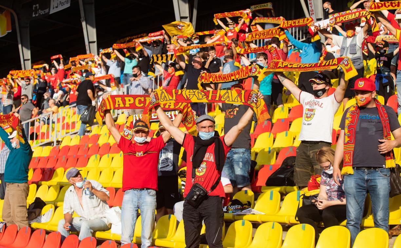 В Туле на матч «Арсенала» с «Рубином» пустят только владельцев абонементов