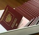 Россиянам могут запретить иметь двойное гражданство
