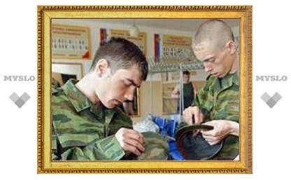 Весной в армию призовут рекордное количество туляков