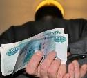 Взятка судебному приставу обернулась для туляка 90-тысячным штрафом