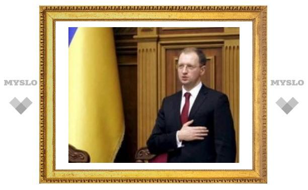 Арсений Яценюк подал в отставку