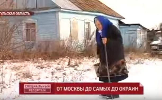 РБК снял сюжет о жизни деревни Никольское Тульской области