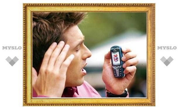 Мобильники признали потенциально канцерогенными