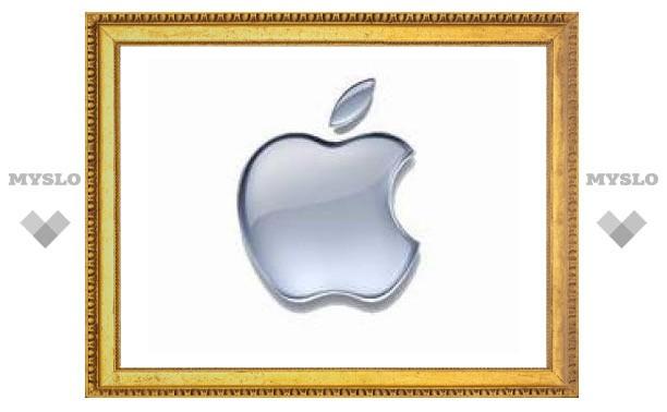 Бывшего финдиректора Apple оштрафовали за махинации с датами