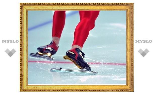 В Туле посоревнуются юные конькобежцы
