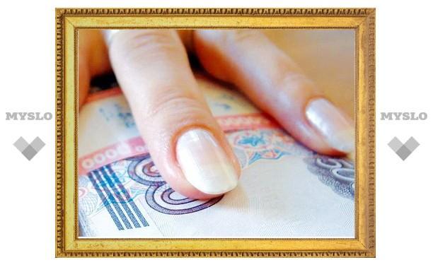 В Тульской области глава муниципалитета присвоила себе около 111 000 рублей