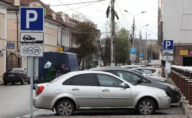На сайте платного паркинга можно будет узнать о загруженности парковок