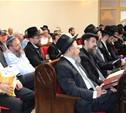 Тула приняла делегацию евреев