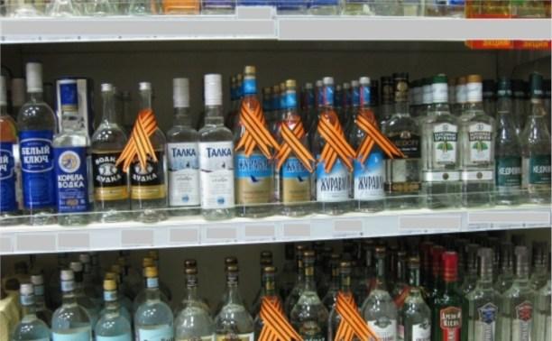 Георгиевскую ленту запретят использовать в рекламе алкоголя