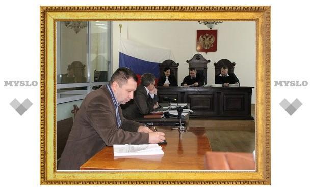 Вячеслава Дудку окончательно лишили возможности рассчитывать на суд присяжных