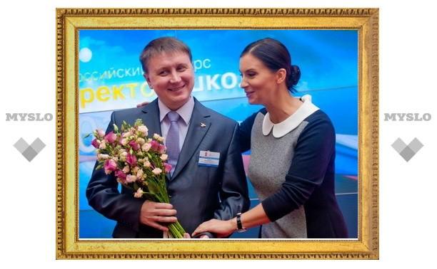 Директоров тульских школ ждет Всероссийский конкурс!