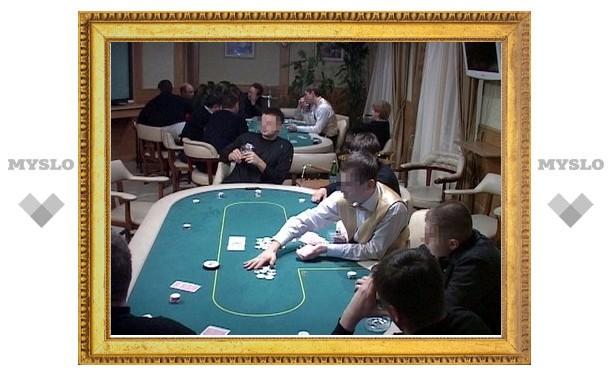 В Туле закрыто подпольное казино