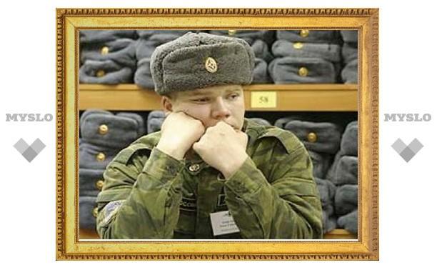 Минобороны отменило бесплатную форму для офицеров