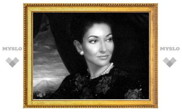 Итальянские фониатры назвали причину смерти Марии Каллас