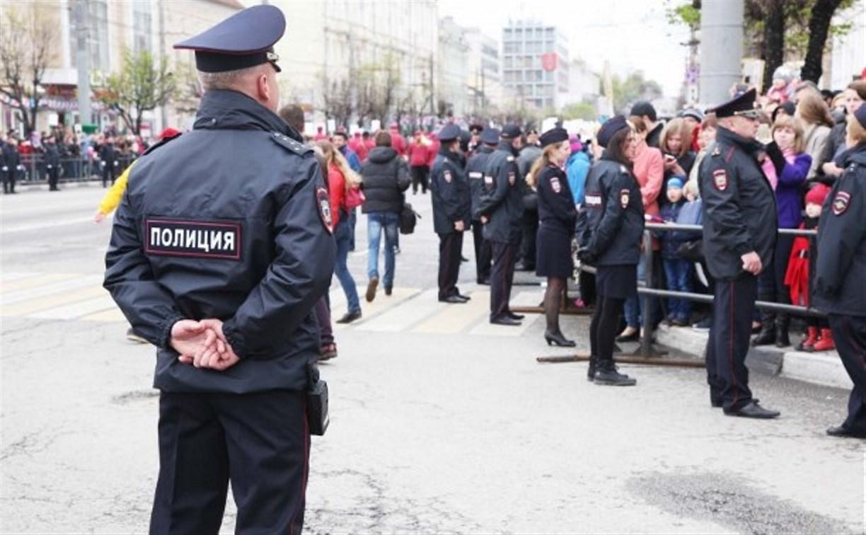9 мая на улицах Тулы будут дежурить 1400 полицейских