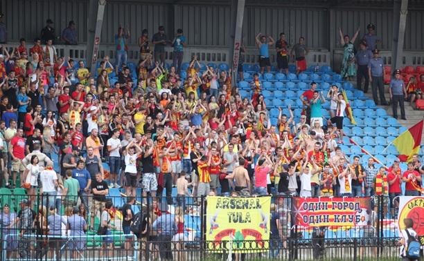 Тульский «Арсенал» начал продажу билетов на матч с «Шинником»