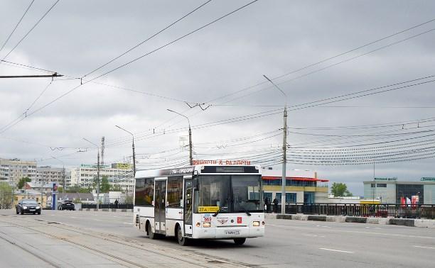 Туляки вновь жалуются на нехватку автобусов в Скуратово