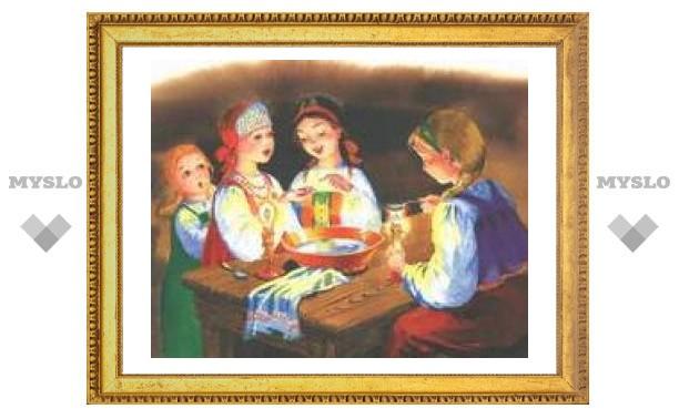 17 января: Последние святочные гадания