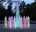В Новомосковске открылся светомузыкальный фонтан