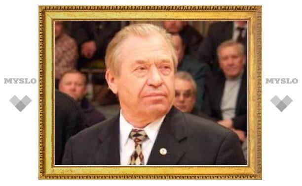 Депутат от КПРФ Василий Стародубцев стал почетным гражданином Тульской области