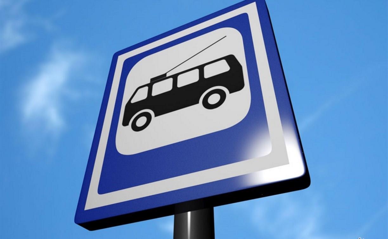 Туляки просят вернуть остановку в поселке Южный для автобусов