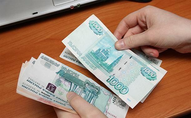 Выплаты по вкладам клиентам банка «Первый Экспресс» начнутся не позднее 12 ноября