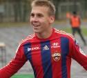 СМИ: Игрок ЦСКА отправился на просмотр в тульский «Арсенал»