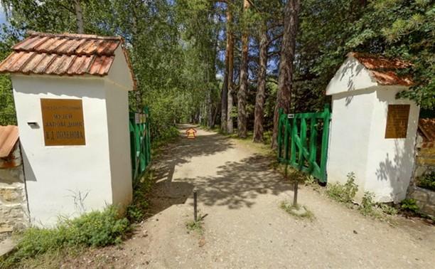 Музей-усадьбу Поленово в Тульской области можно посетить виртуально