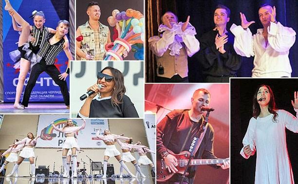 Музыка и танцы, фокусы, шоу и цирк: на фестивале «Школодром» выступят лучшие тульские артисты
