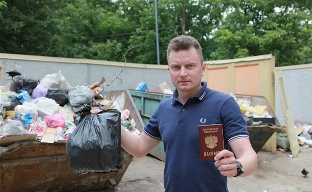 Возле мусорных баков будет дежурить полиция