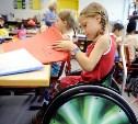 Детей-инвалидов научат вести быт