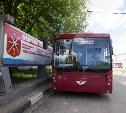 «Тулгорэлектротранс» вошёл в национальный реестр «Ведущие организации транспорта России»