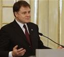 Владимир Груздев примет участие в работе Всемирного экономического форума в Давосе