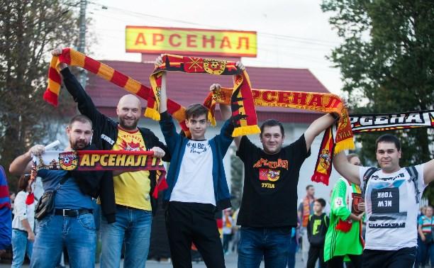 С 19 октября тульские болельщики могут купить билеты на матч «Арсенал» — «Оренбург»