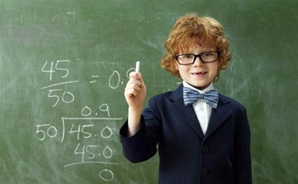13 тульских школьников приняли участие в форуме «Будущие интеллектуальные лидеры России»