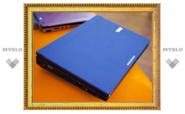 Dell выпустил нетбук для школьников