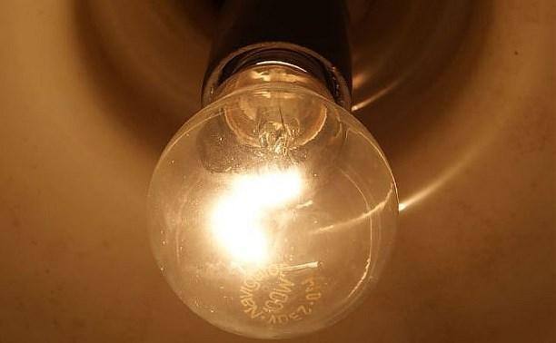 Какие дома в Туле останутся без электричества 11 января