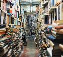 В УФСИН составили рейтинг самых популярных книг среди тульских заключенных