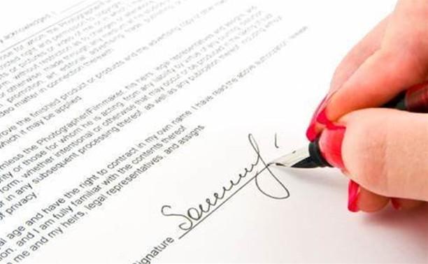С 1 июля тульские налоговики вводят усиленную квалифицированную электронную подпись