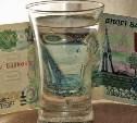 Туляк оценил свою дружбу со знакомым в 25,5 тысяч рублей
