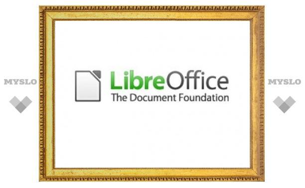 Бесплатный офисный пакет LibreOffice выйдет на Android и iOS