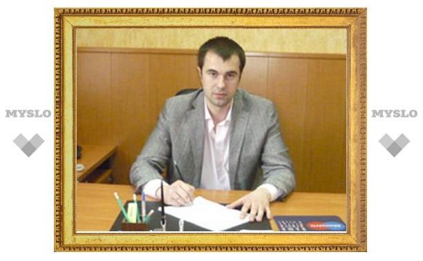 Главу администрации Узловой будут судить