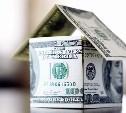 Центробанк рекомендовал перевести валютную ипотеку в рубли по осеннему курсу
